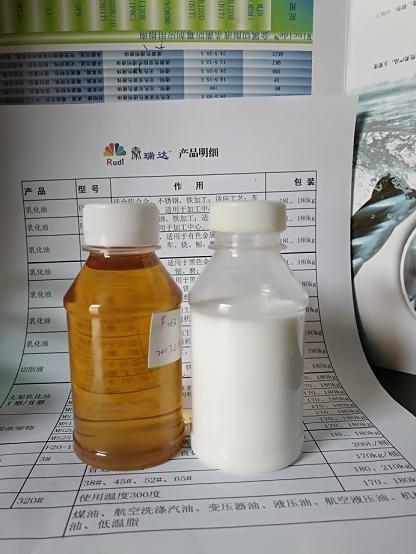 多功能切削乳化油