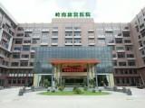 广州岭南养生谷新型养老院一个月费用多少钱,在大学里环境好