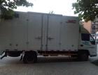 淄博到莱芜泰安货物运输物流专线直达送货上门