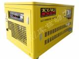 15KW水冷静音汽油发电机厂家报价单