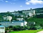 重庆市工业技师学院欢迎您!