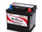 昆明五华听说大众车的蓄电池是需要更换的