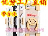 iphone5/5S积木手机壳  苹果4S手机壳 透明香水TPU