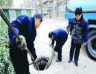 闵行区吴泾镇污水管道清理找专业公司寿通