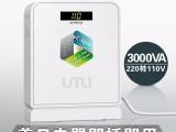广东佛山UMIVC优美220v转110v的变压器定制总代直销
