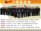 央视推广中国十大品牌地板三杉木地板海东诚邀代理