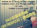 本人携五菱厢式货车诚邀需要拉货运输服务的老板合作