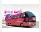 杭州到惠州的大巴客车买票的地址在哪里