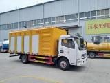 郑州哪里有清洗吸污车 吸粪车 吸污车 管道疏通车 市政环卫车
