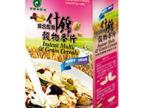 台湾进口有机冲泡食品/燕麦/草根香什锦谷物麦片/盒装/300g