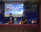 恭贺沪投联盟成功与汉喜龙签约挂牌新三板!