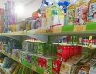 成熟社区较一家超市转让