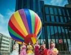 哈密出租异形熊猫热气球,一手资源价格优惠