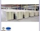 求告知聚氨酯彩钢板价格及聚氨酯彩钢板价格表