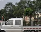 五菱双排小货车哈市各区服务