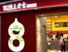 1828王老吉加盟连锁品牌成立至今