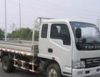 济南4.2跃进承接各类长短途货物运输