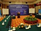徐州庆典活动活动现场执行专业一手资源