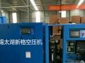 无锡空压机厂家直销,专供胡埭各区工业园,永磁变频压缩机