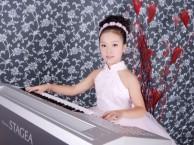 北京西城区哪有电子琴培训班