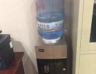 低价转9成新高档饮水机