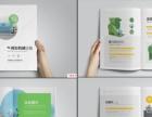 平面设计LOGO设计、标志设计、商标设计、VI设计