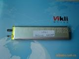 供锂聚合物电芯9332125-4000mAh,摄像机锂电池、对讲