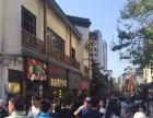 长沙市五一广场太平街190平临街铺上下两层旺铺转让