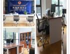 自贡甲醛检测 家庭 办公室 幼儿园除甲醛 除异味