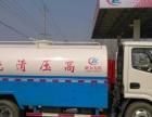 徐州段庄附近疏通下水道,清理化粪池,隔油池