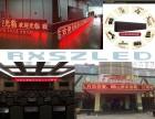 惠州上门安装LED显示屏 LED显示屏维修 全市低价上门服务