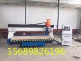 木工数控裁板锯木工锯数控据JMKJ-1328厂家直销质量第一