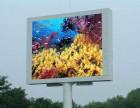 天津LED显示屏生产安装制作