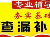 留美北京师范大学硕士英语辅导