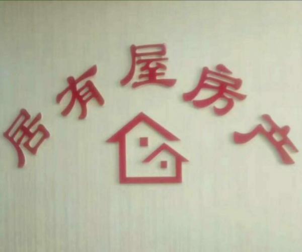 大商新玛特B座17楼,55平方,精装,月租1100元
