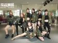 葆姿舞蹈零基础爵士舞培训掌握 扒舞编舞solo互动教学等技能
