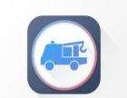 南纬路24小时汽车救援拖车搭电补胎电瓶充电打火车胎