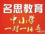 宜兴城东一对一全科高效率辅导全天和暑假