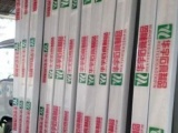 供石膏线包装膜/石膏线印字包装膜