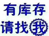 北京布料服装回收公司