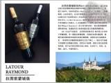 深圳供应便宜法国原瓶14度超重瓶封蜡红酒
