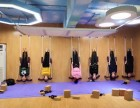 橙子瑜伽国际会馆 欢迎你