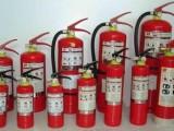 小营附近灭火器批发2020年消防器材经销部送货年检维修换新