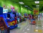 莫莉幻想儿童乐园加盟费是多少准备52.85万元开店吧!
