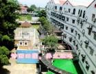 重庆农家乐会议酒店预订-铁山坪聚雄度假村