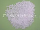 长期大量供应氢化松香树脂 伊斯曼树脂 氢化石油树脂