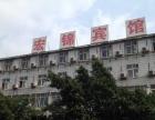 攀枝花市东区宏锦宾馆