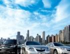 贷动中国专注汽车金融服务