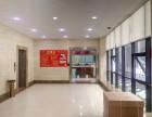 万塘汇大厦小面积服务式办公室,随时入驻便宜