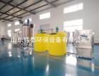 正规切削液成套配方水处理设备厂家铭都4.27